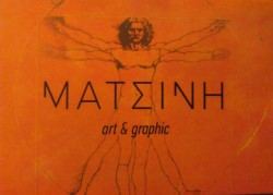 matsini art and graphic