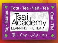 tsai academy