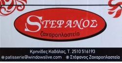 stefanos zax