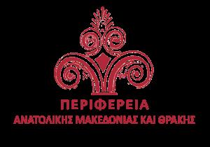perifereia Anatolikis Makedonias kai Thrakis