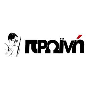 proini news